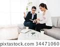agent house living 34471060