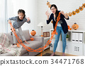 cute girl kids and her mother showing scary face 34471768
