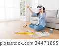 professional woman designer wearing VR glasses 34471895