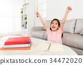 beauty girl kid raised hands up celebrating 34472020