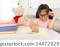 seriously young girl kid student studying english 34472029