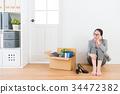 sad office worker woman sitting on wood floor 34472382