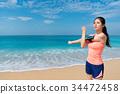 海滩 生活方式 户外 34472458