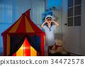 girl using binoculars looking adventure view 34472578