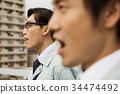公司職員 工薪族 上班族 34474492