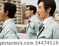公司職員 工薪族 上班族 34474519