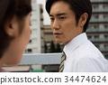 昭和辦公室工作人員愛 34474624