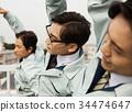公司職員 工薪族 上班族 34474647