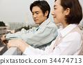 昭和辦公室工作人員愛 34474713