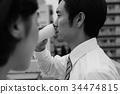 昭和辦公室工作人員愛 34474815