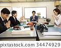 公司职员 职员 上班族 34474929