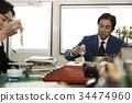 昭和辦公室工作人員休息時間 34474960