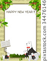 new, year's, card 34476146