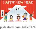 เทมเพลตการ์ดปีใหม่ซานทาโร่และเจ้าหญิงสองคน 34476376