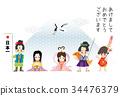 เทมเพลตการ์ดปีใหม่ซานทาโร่และเจ้าหญิงสองคน 34476379