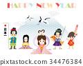 เทมเพลตการ์ดปีใหม่ซานทาโร่และเจ้าหญิงสองคน 34476384