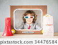 tv, play, child 34476584