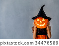 Halloween Pumpkin Autumn Holiday Concept 34476589