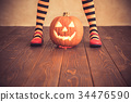 Halloween Pumpkin Autumn Holiday Concept 34476590