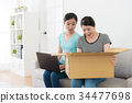surprised pretty women received shipping parcel 34477698