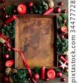 장식품, 크리스마스, 프레임 34477728