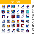 School and Education Icons 34478001