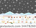 눈의 도시 34478260