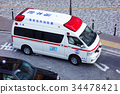 구급차, 응급차량, 긴급차량 34478421