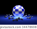 Time to relax (chess metaphor). 3D illustration.  34478608