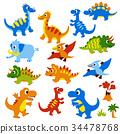 dinosaur, cute, vector 34478768
