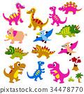 ไดโนเสาร์,สัตว์เลื้อยคลาน,สัตว์ 34478770