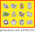 Cute cartoon animal sign symbol of Chinese zodiac 34481201