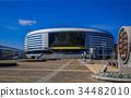 "Minsk, sports complex ""Minsk-Arena"" 34482010"