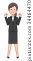 新員工 事業女性 商務女性 34484470