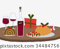 圣诞节 耶诞 圣诞 34484756