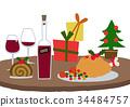 圣诞节 耶诞 圣诞 34484757