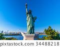 東โตเกียวおโอไดบะ - เทพีเสรีภาพ 34488218