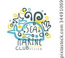 海 海洋 俱乐部 34491069