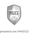 徽章 警察 银 34492522