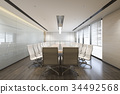 business meeting room on high rise office building 34492568