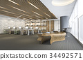 business meeting room on high rise office building 34492571