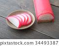 kamaboko, boiled fish paste 34493387