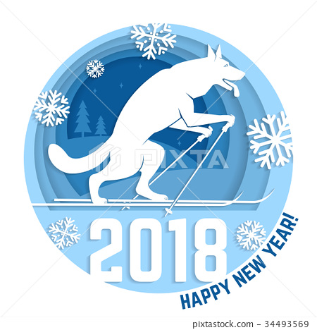 2018 Happy New Year greeting card 34493569