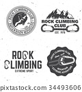 Vintage typography design with climber, carabiner 34493606