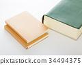 책, 사전, 서적 34494375