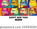 2018 การ์ดปีใหม่ _ สไตล์ป๊อปอาร์ต _ HNY _ พื้นที่ว่างในไซด์บอร์ด _ ด้านโปสการ์ด 34494694