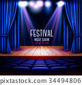 curtain, theater, vector 34494806