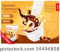 Instant oatmeal with chocolate advert concept 34494808