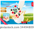 Instant oatmeal with strawberry advert concept.  34494809