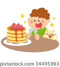 child, person, whelp 34495963
